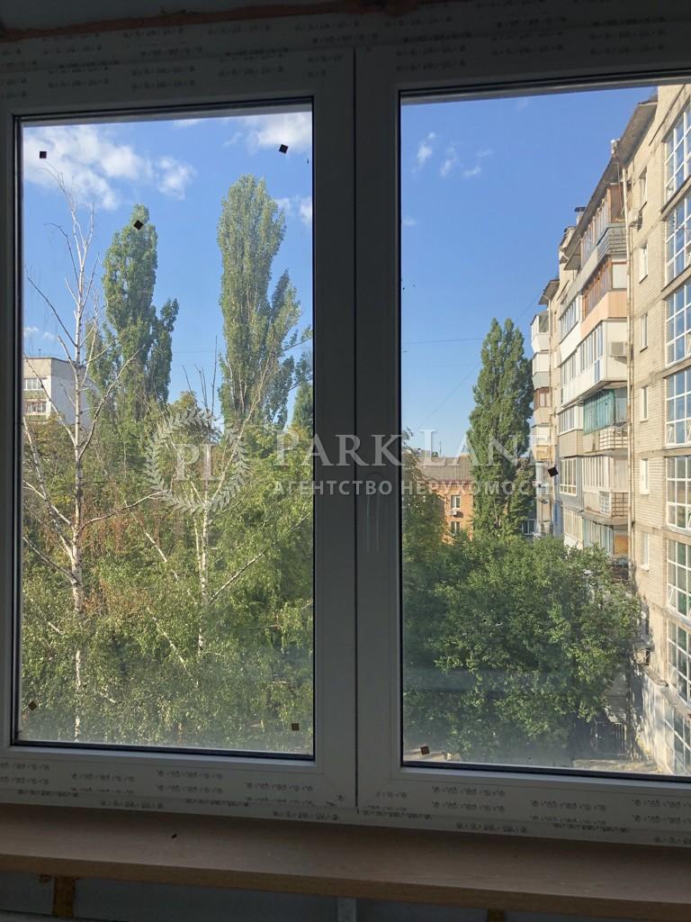 Квартира ул. Молодогвардейская, 12, Киев, L-26635 - Фото 6