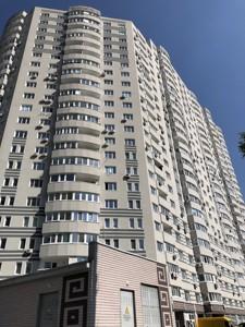 Квартира B-101418, Панельна, 7, Київ - Фото 3