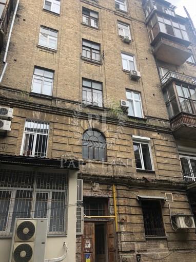 Квартира Франко Ивана, 17в, Киев, Z-754805 - Фото