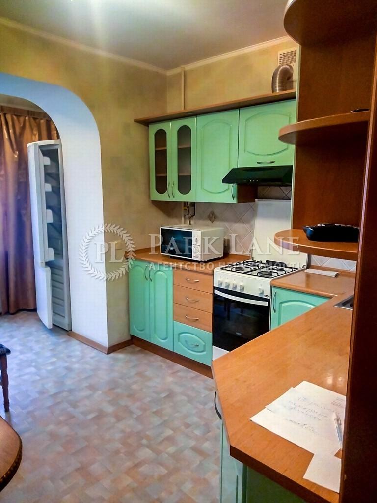 Квартира ул. Бульварно-Кудрявская (Воровского) , 7б, Киев, Z-1096186 - Фото 12