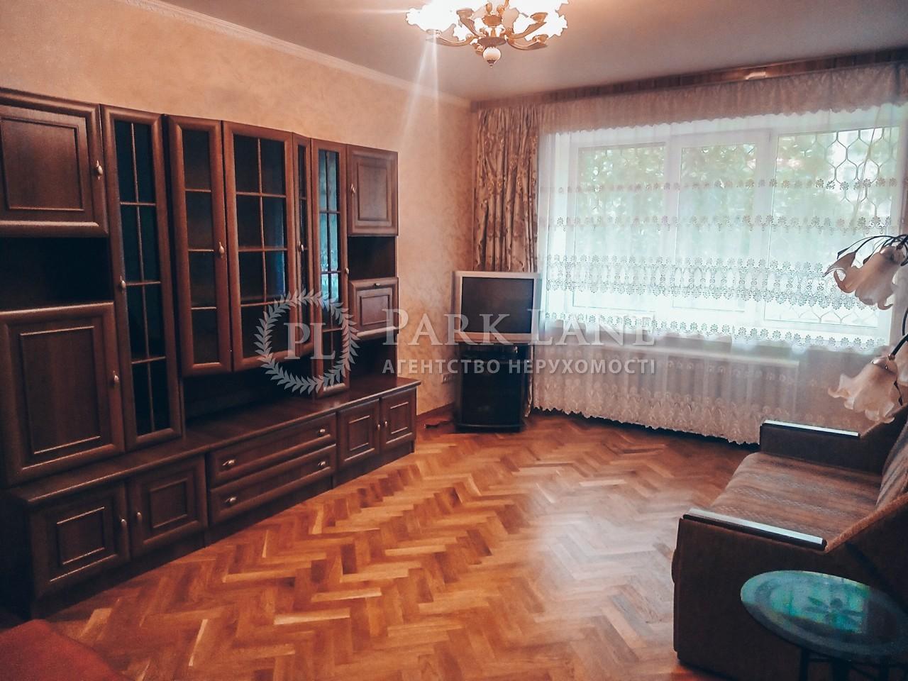 Квартира ул. Бульварно-Кудрявская (Воровского) , 7б, Киев, Z-1096186 - Фото 3