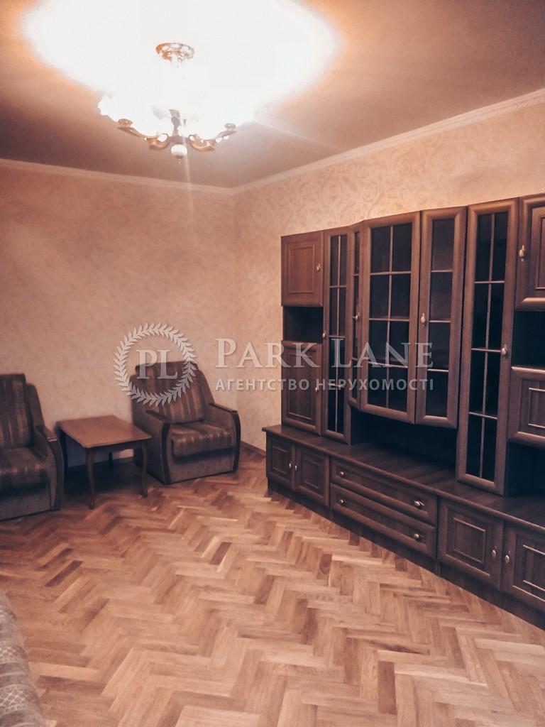 Квартира ул. Бульварно-Кудрявская (Воровского) , 7б, Киев, Z-1096186 - Фото 4
