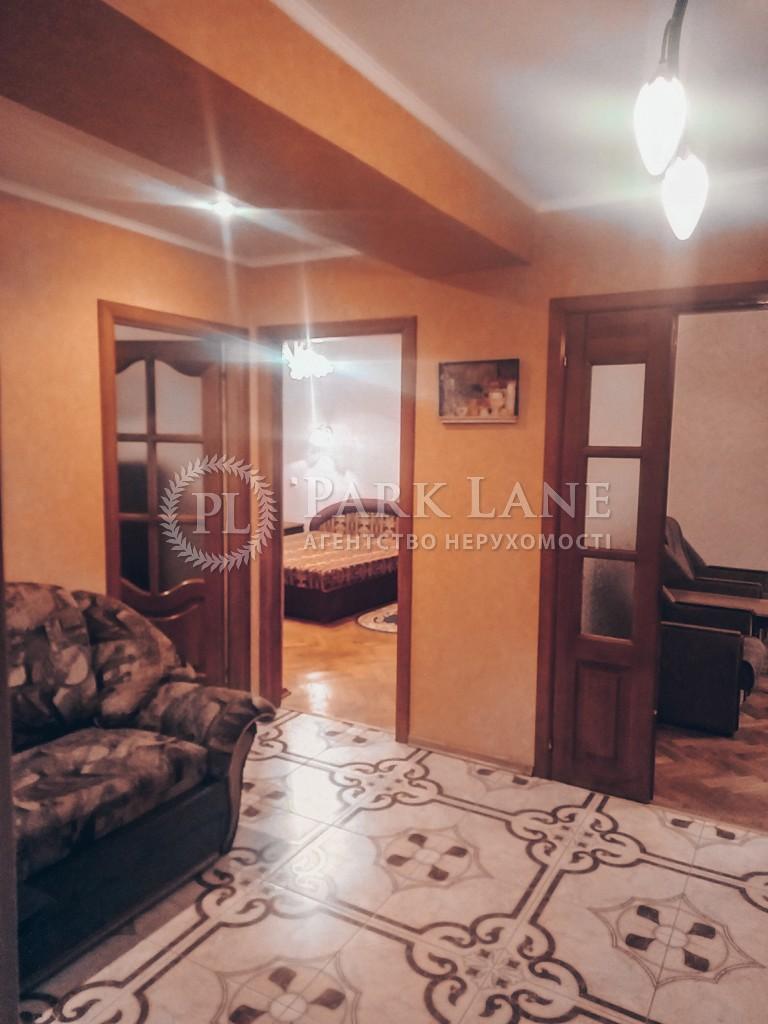 Квартира ул. Бульварно-Кудрявская (Воровского) , 7б, Киев, Z-1096186 - Фото 5