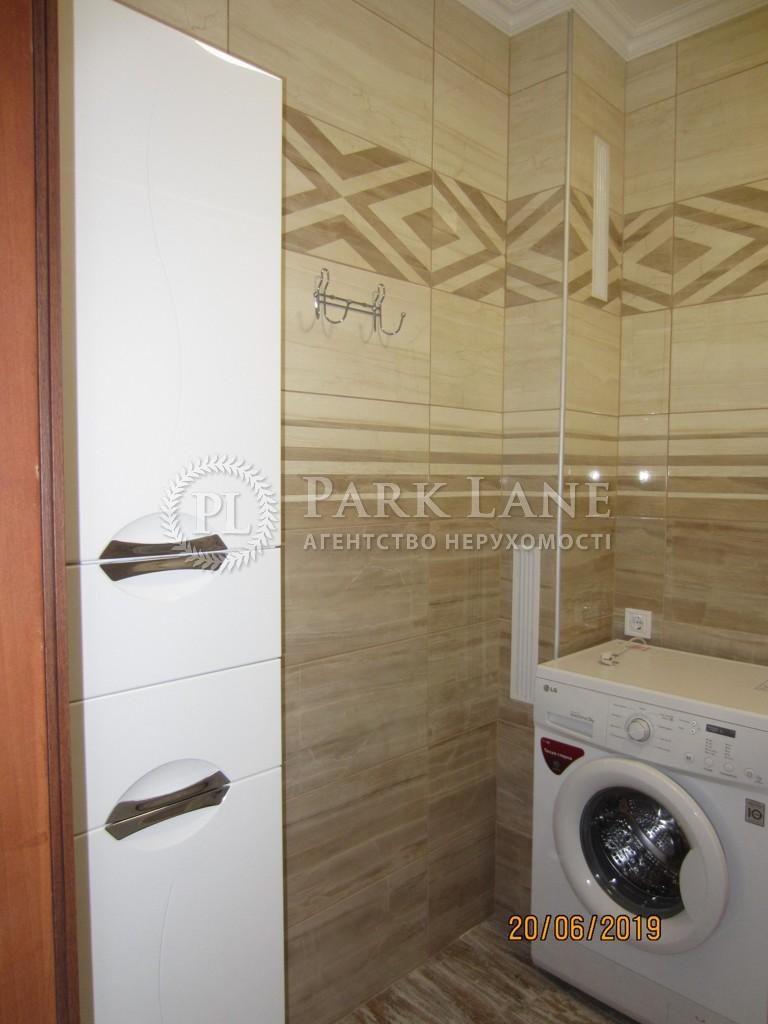 Квартира ул. Ващенко Григория, 1, Киев, Z-548905 - Фото 11