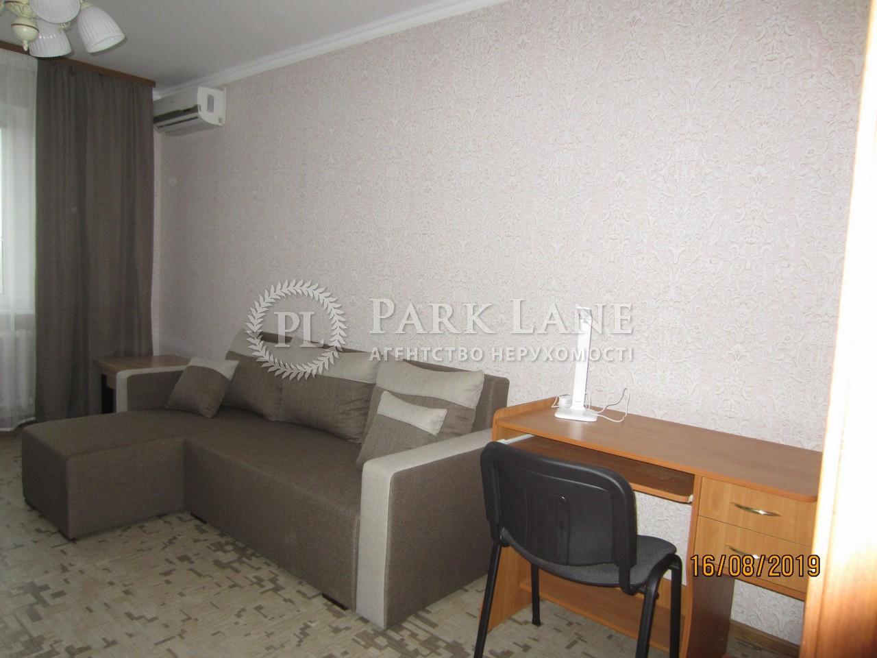 Квартира ул. Ващенко Григория, 1, Киев, Z-548905 - Фото 4