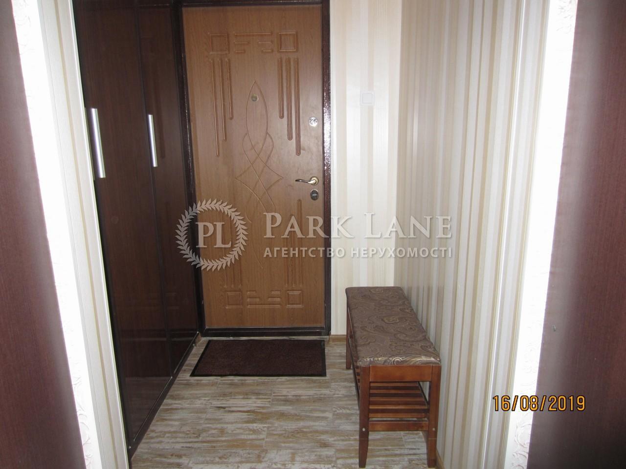 Квартира ул. Ващенко Григория, 1, Киев, Z-548905 - Фото 13