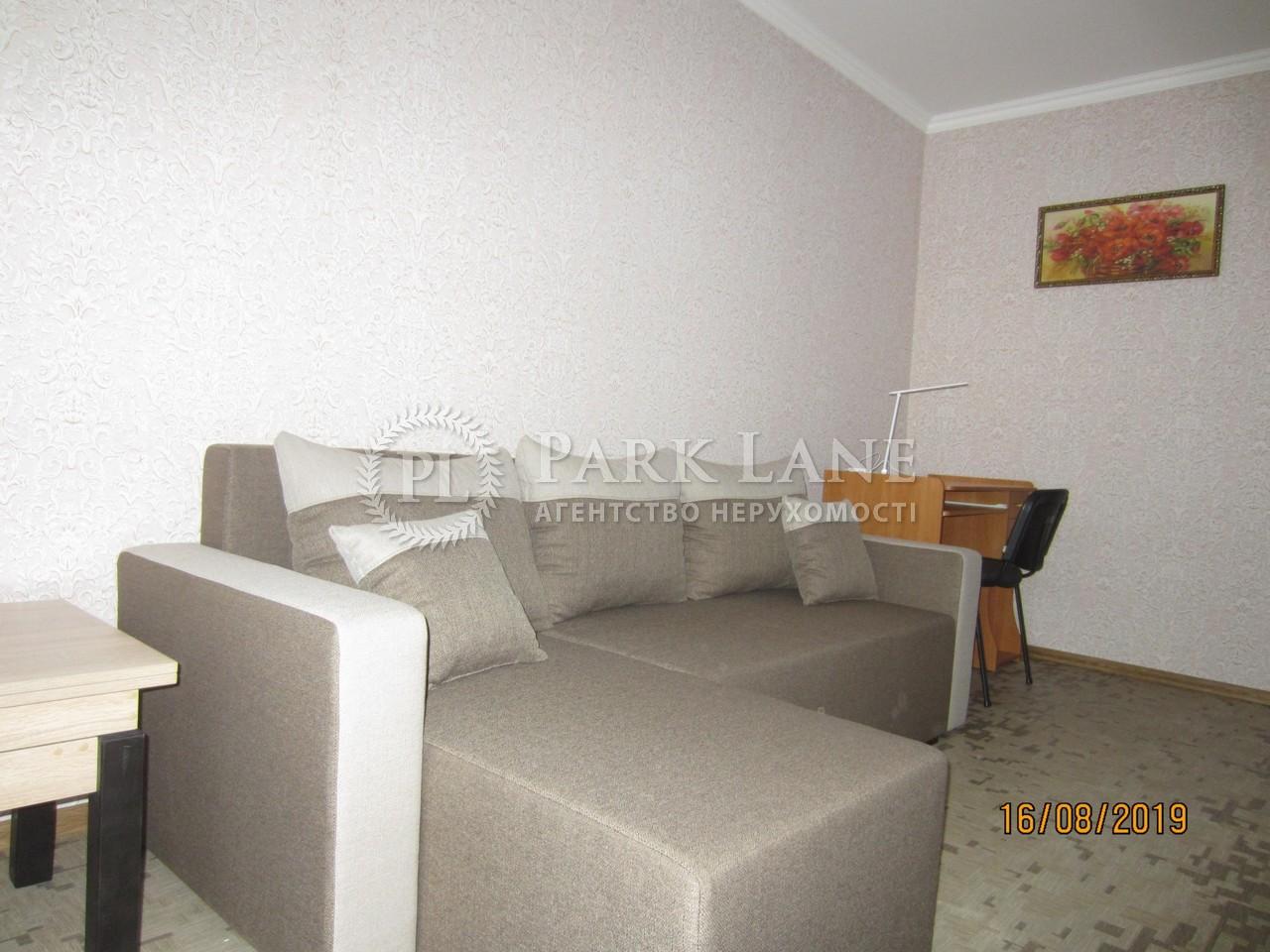 Квартира ул. Ващенко Григория, 1, Киев, Z-548905 - Фото 3