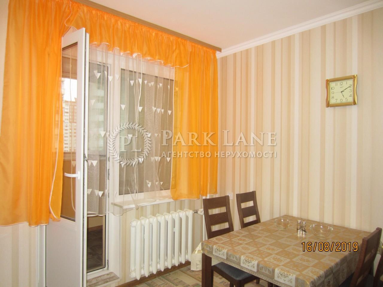 Квартира ул. Ващенко Григория, 1, Киев, Z-548905 - Фото 8