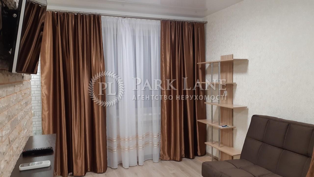 Квартира ул. Чупринки Григория (Чудновского), 8, Киев, Z-561447 - Фото 4