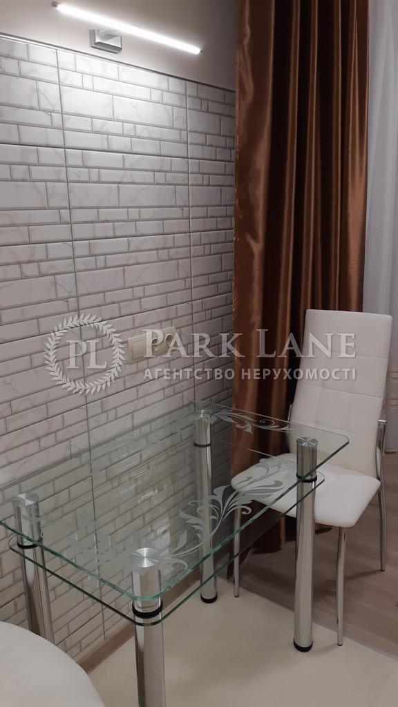 Квартира ул. Чупринки Григория (Чудновского), 8, Киев, Z-561447 - Фото 16