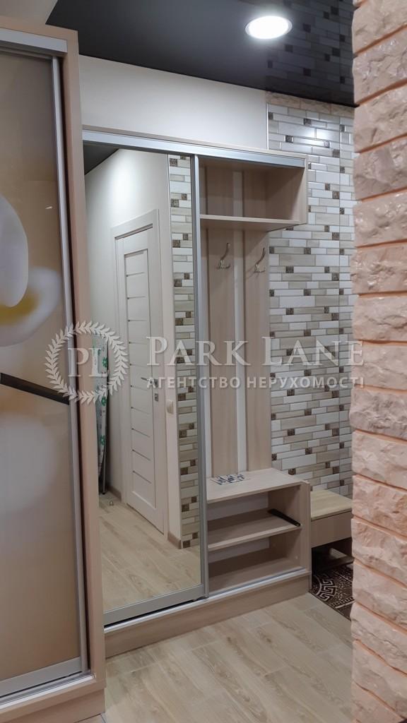 Квартира ул. Чупринки Григория (Чудновского), 8, Киев, Z-561447 - Фото 26