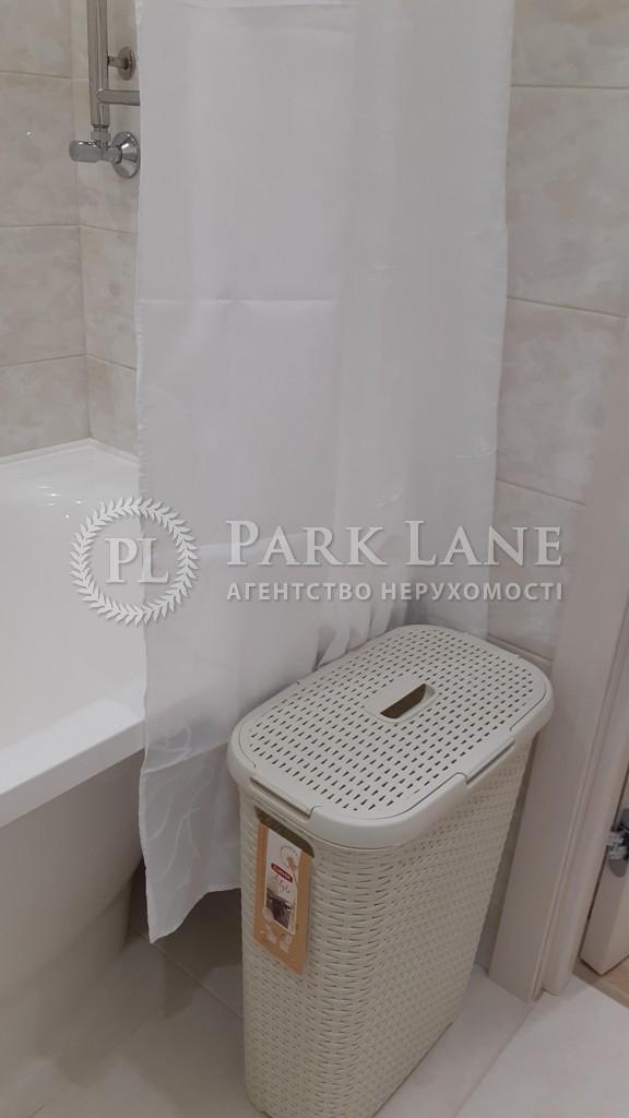 Квартира ул. Чупринки Григория (Чудновского), 8, Киев, Z-561447 - Фото 24
