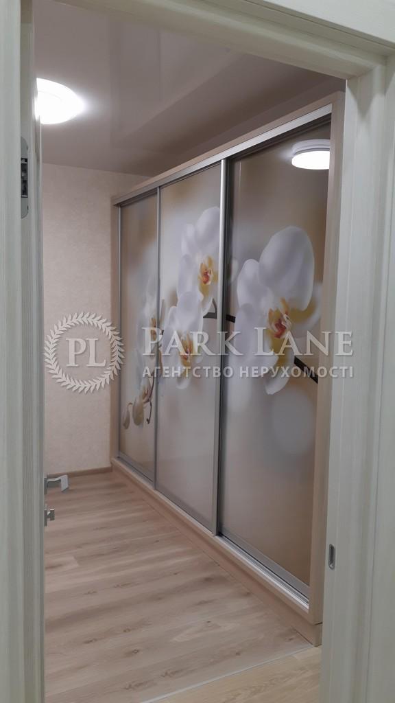 Квартира ул. Чупринки Григория (Чудновского), 8, Киев, Z-561447 - Фото 7