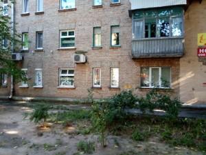 Салон краси, Z-230613, Цитадельна, Київ - Фото 12