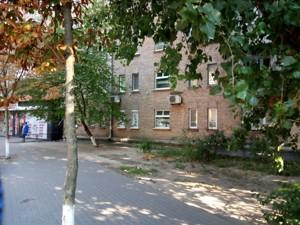 Салон краси, Z-230613, Цитадельна, Київ - Фото 13