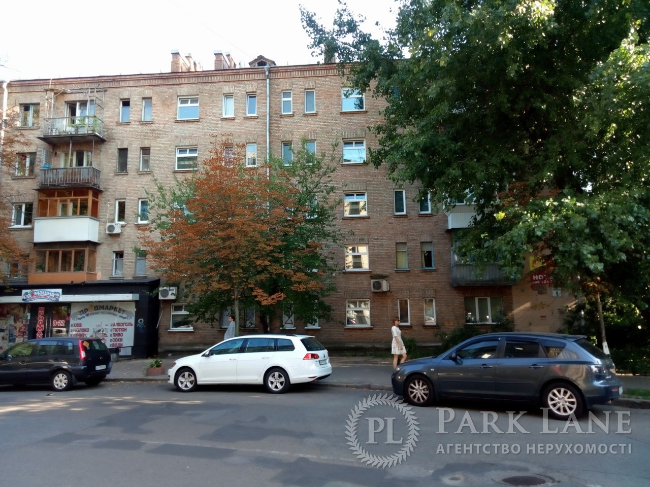 Салон краси, Z-230613, Цитадельна, Київ - Фото 14
