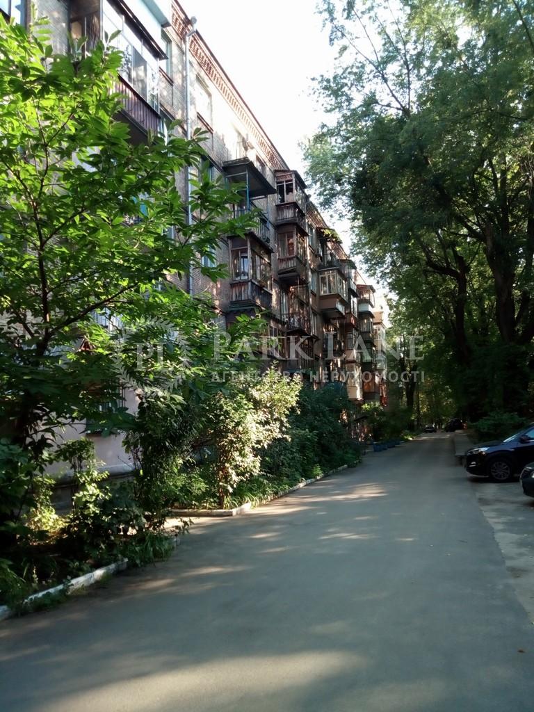 Нежилое помещение, ул. Джона Маккейна (Кудри Ивана), Киев, Z-1781779 - Фото 3