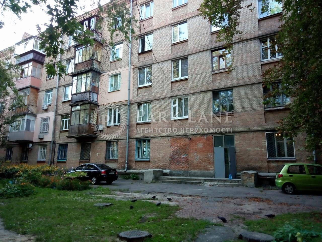 Нежилое помещение, ул. Джона Маккейна (Кудри Ивана), Киев, Z-1781779 - Фото 5
