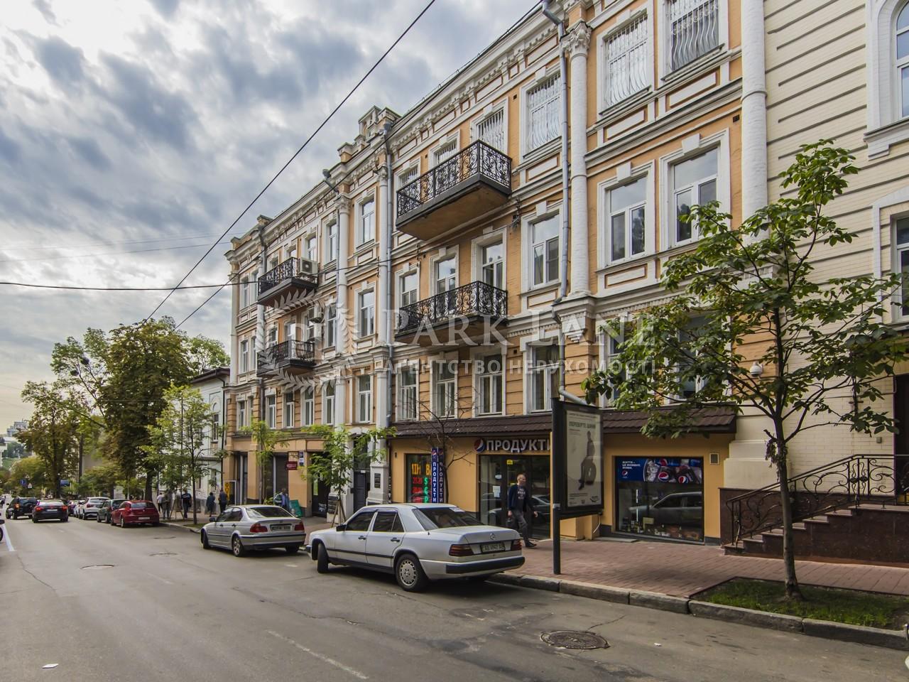 Софиевская, Киев, K-28624 - Фото 1