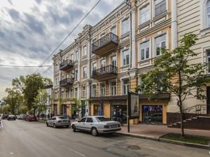 Коммерческая недвижимость, K-28624, Софиевская, Шевченковский район