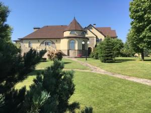 Дом B-99312, Козин (Конча-Заспа) - Фото 1