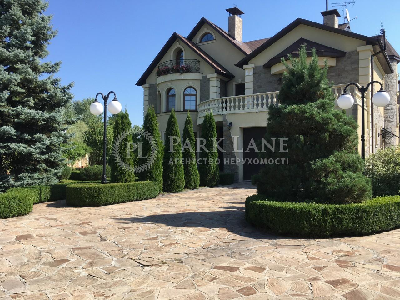 Дом Козин (Конча-Заспа), B-99312 - Фото 22
