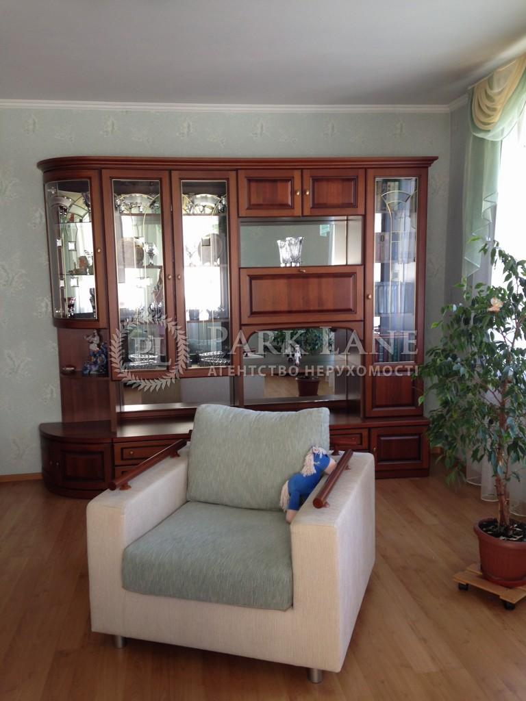 Квартира ул. Амосова Николая, 4, Киев, R-28023 - Фото 4