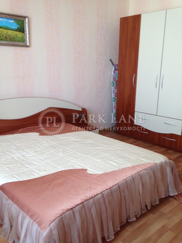 Квартира ул. Амосова Николая, 4, Киев, R-28023 - Фото 6