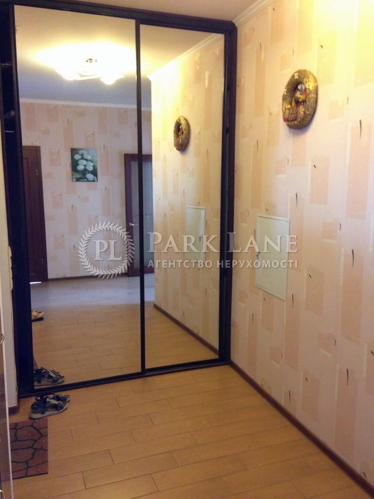 Квартира ул. Амосова Николая, 4, Киев, R-28023 - Фото 11