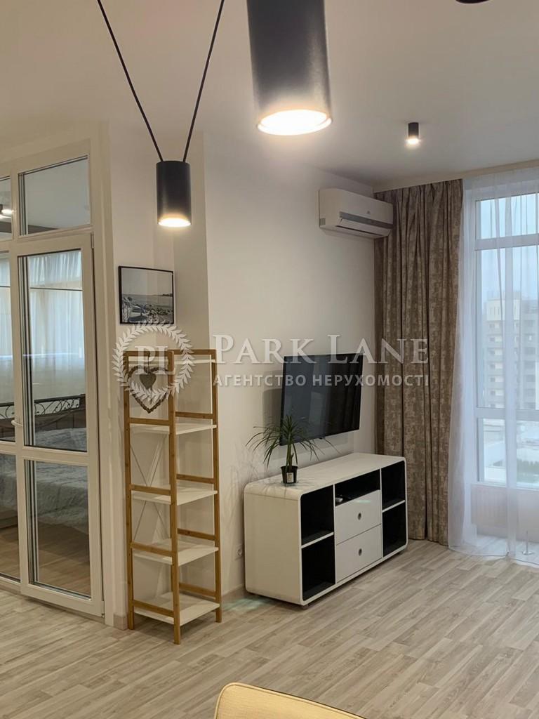 Квартира вул. Бендукідзе Кахи, 2, Київ, I-30268 - Фото 6