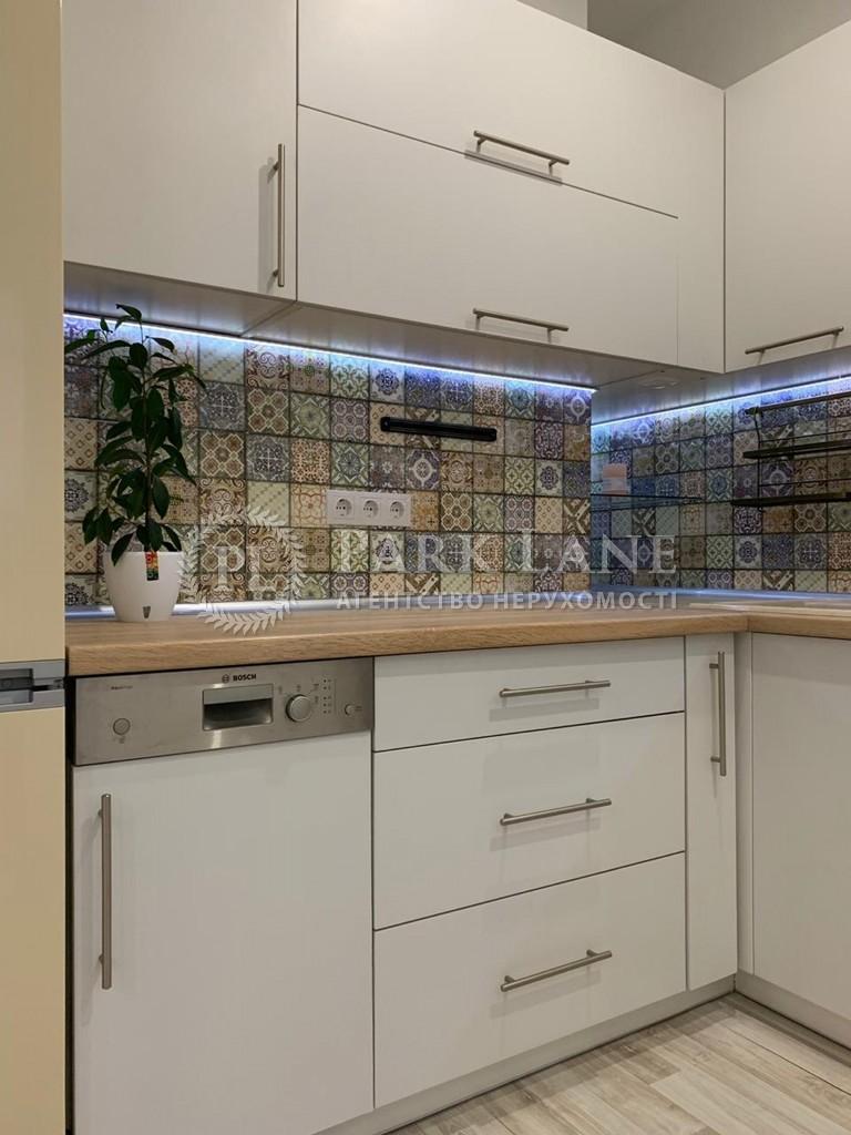 Квартира вул. Бендукідзе Кахи, 2, Київ, I-30268 - Фото 12