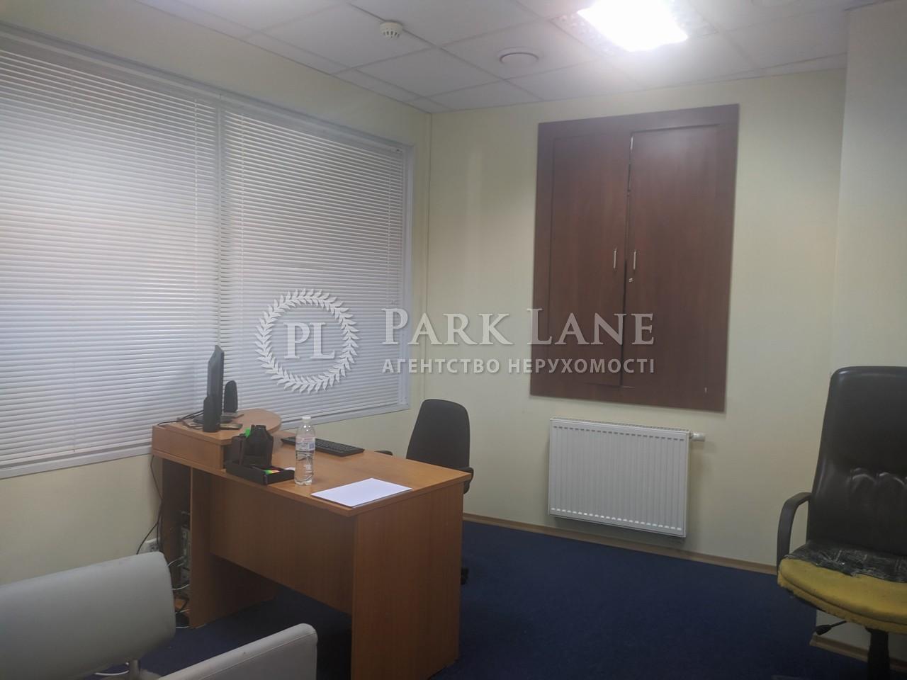 Офіс, B-99184, Фролівська, Київ - Фото 7