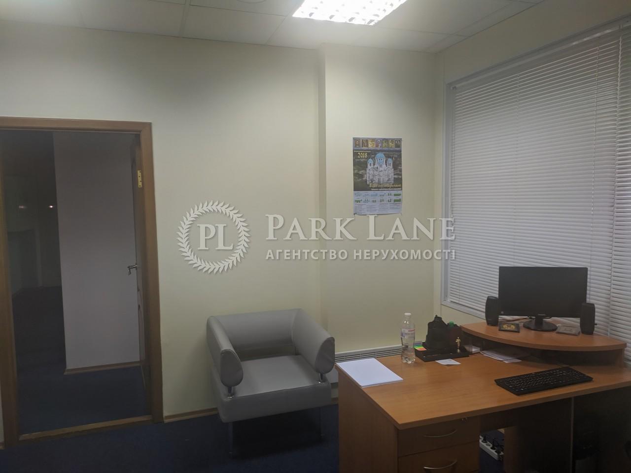 Офіс, B-99184, Фролівська, Київ - Фото 8