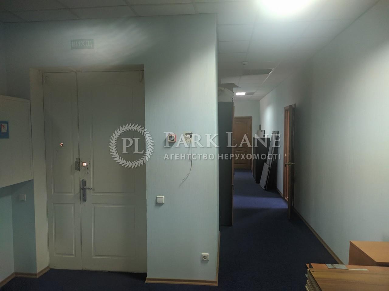 Офіс, B-99184, Фролівська, Київ - Фото 16