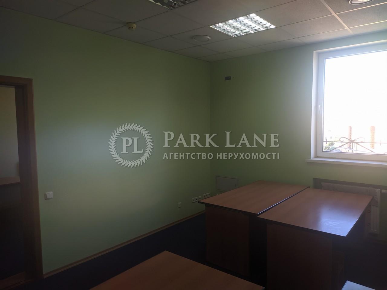 Офіс, B-99184, Фролівська, Київ - Фото 9