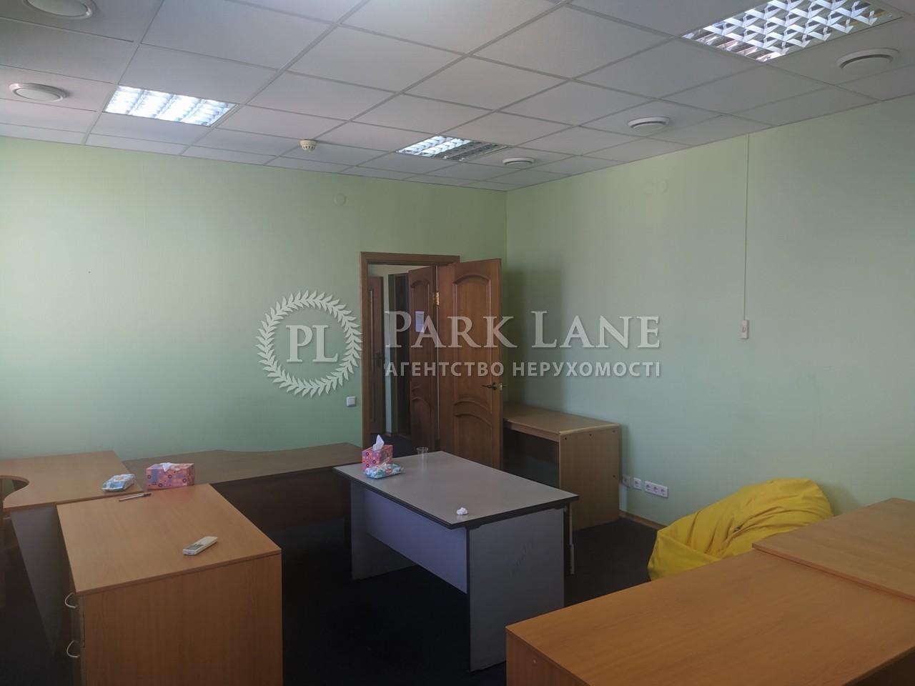 Офіс, B-99184, Фролівська, Київ - Фото 11