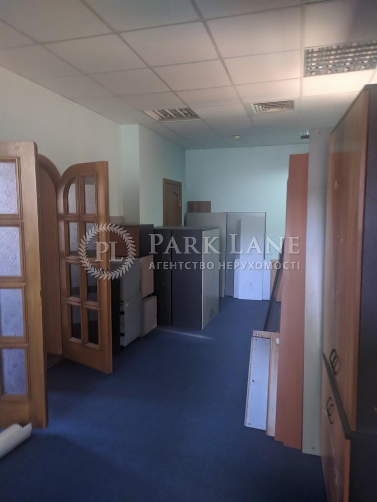 Офіс, B-99184, Фролівська, Київ - Фото 14