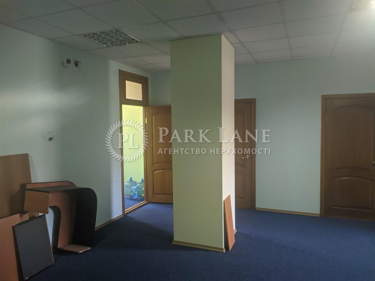 Офіс, B-99184, Фролівська, Київ - Фото 15