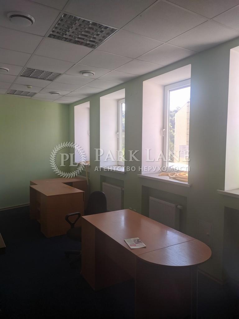 Офіс, B-99184, Фролівська, Київ - Фото 6