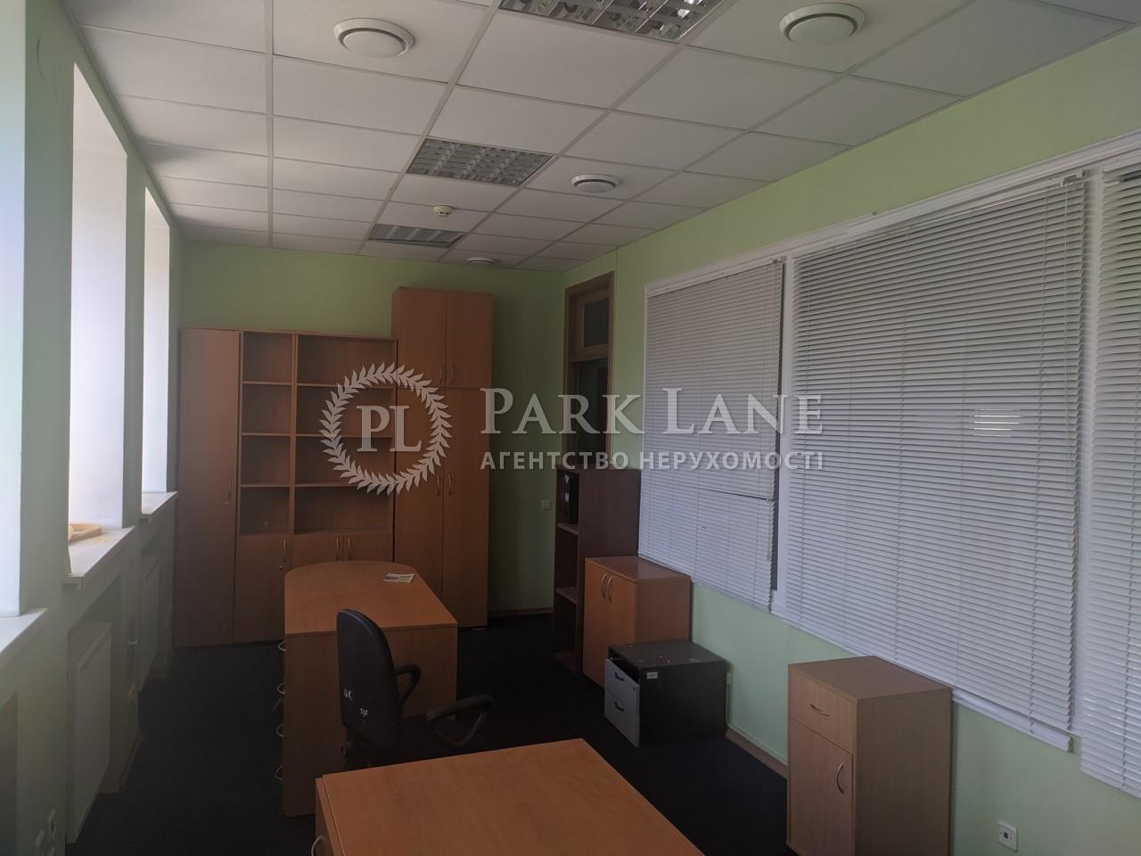 Офіс, B-99184, Фролівська, Київ - Фото 4