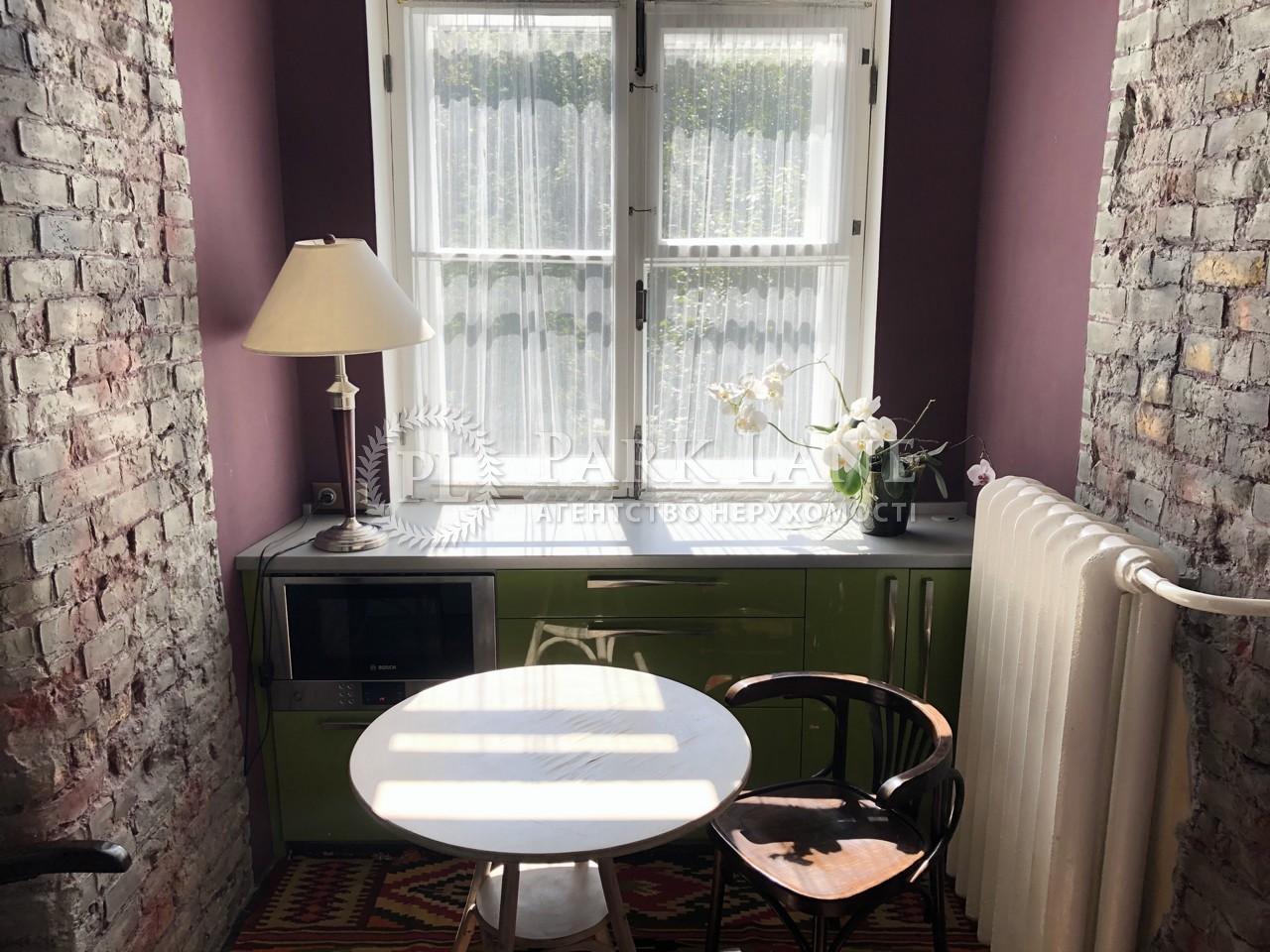 Квартира ул. Рейтарская, 32, Киев, R-26839 - Фото 5