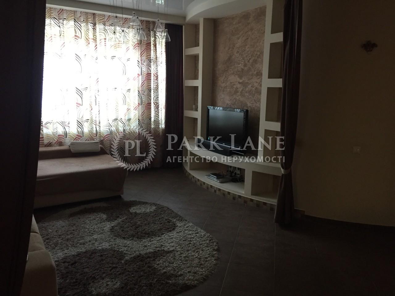 Квартира ул. Щекавицкая, 30/39, Киев, Z-1802337 - Фото 7