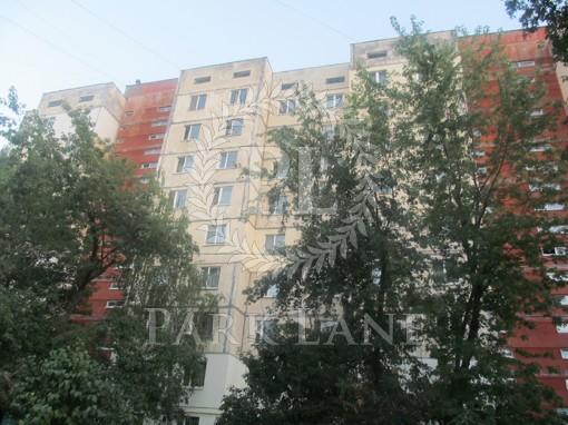 Квартира, R-27843, 16в