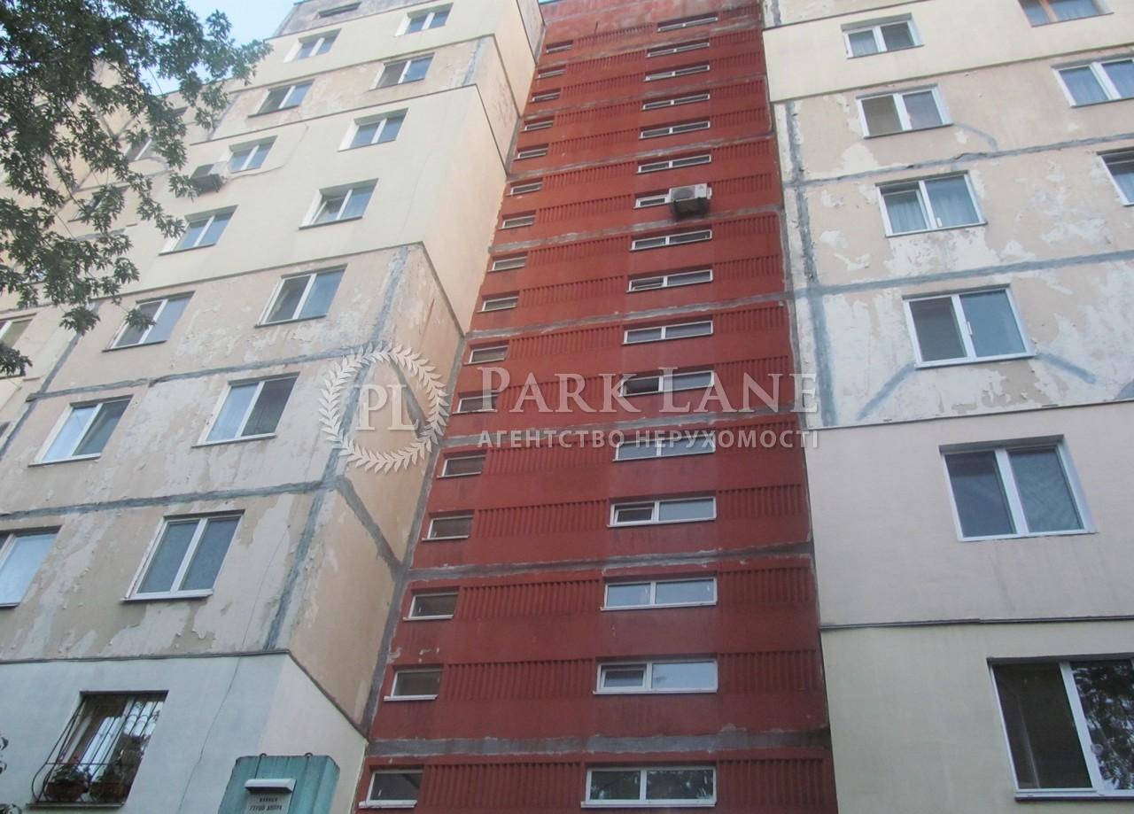 Квартира R-27843, Героїв Дніпра, 16в, Київ - Фото 2
