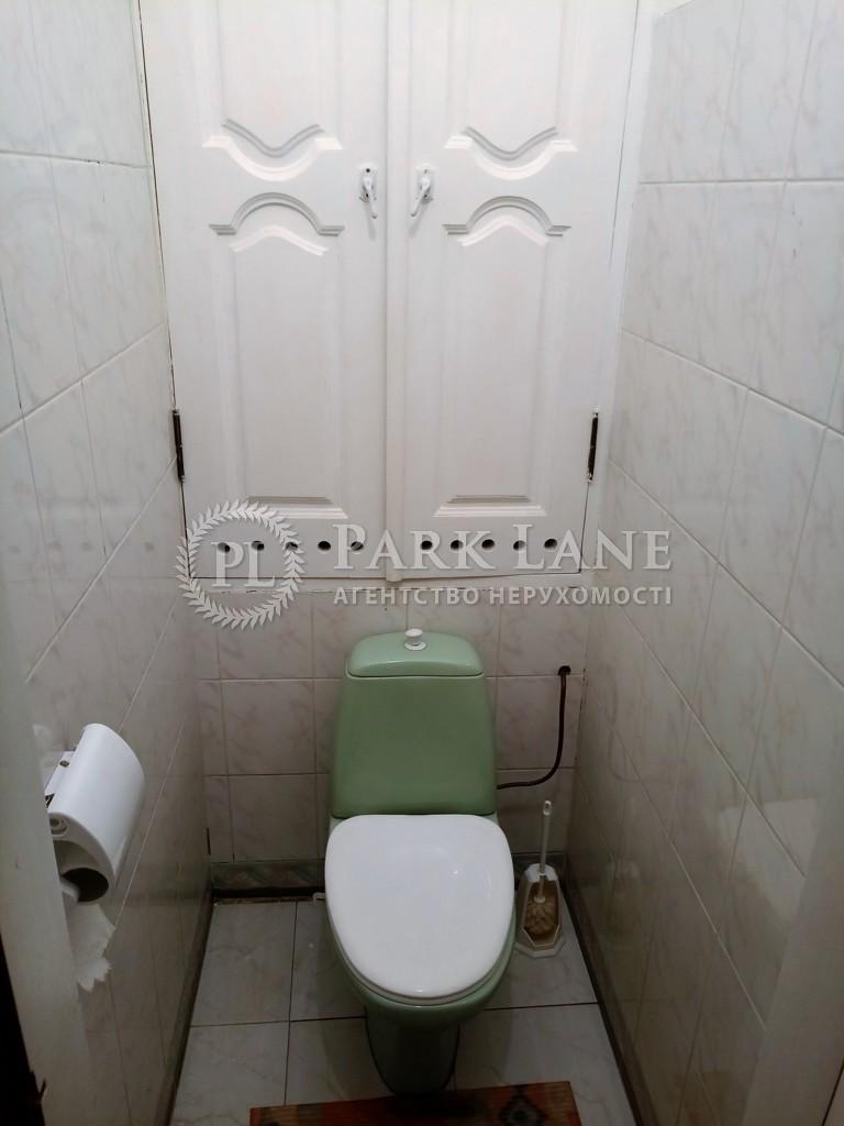 Квартира ул. Бойчука Михаила (Киквидзе), 15а, Киев, R-27971 - Фото 13