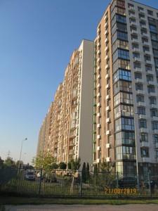 Квартира B-102121, Тираспольская, 60, Киев - Фото 3