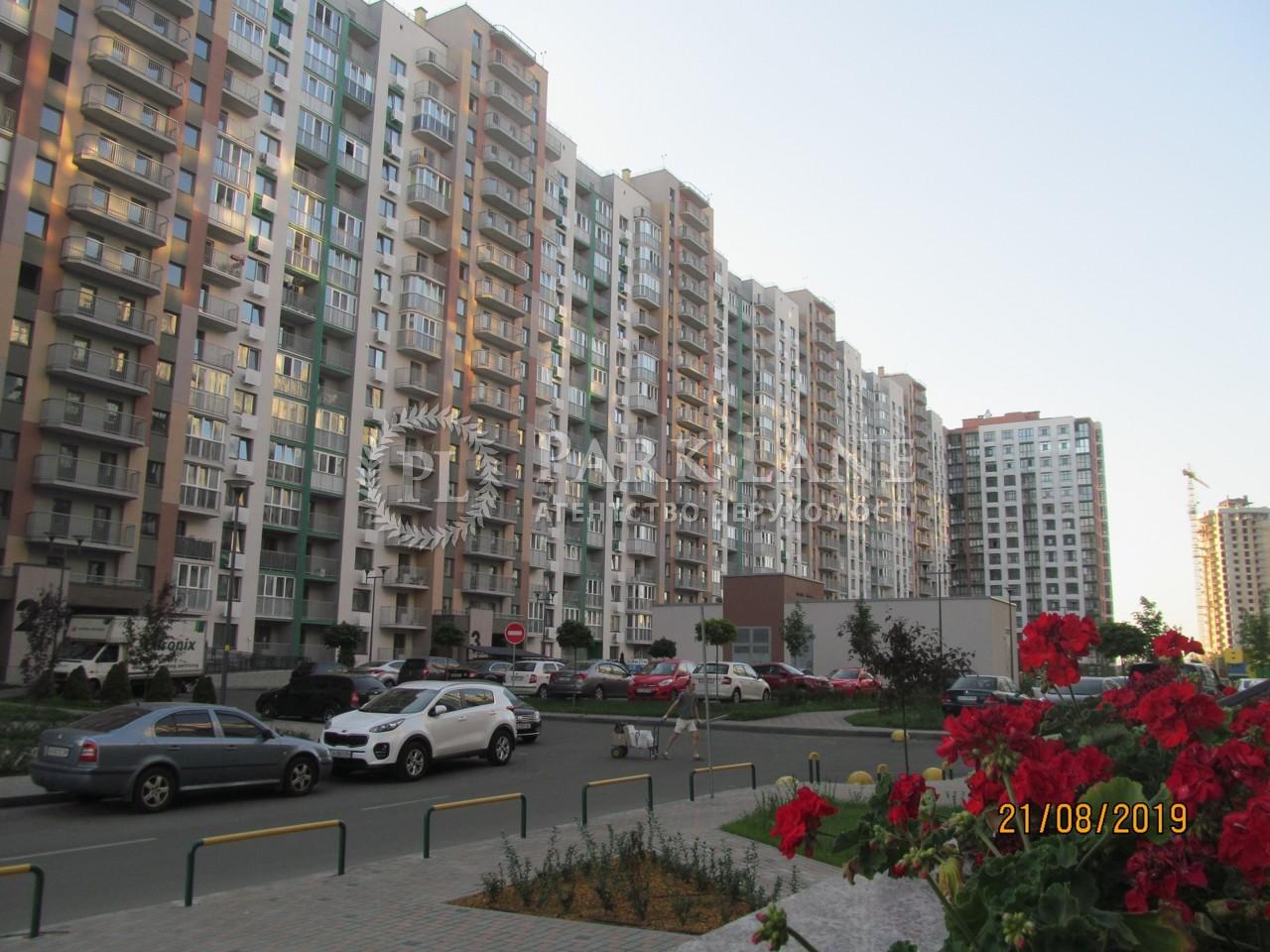 Квартира ул. Тираспольская, 60, Киев, R-36854 - Фото 1