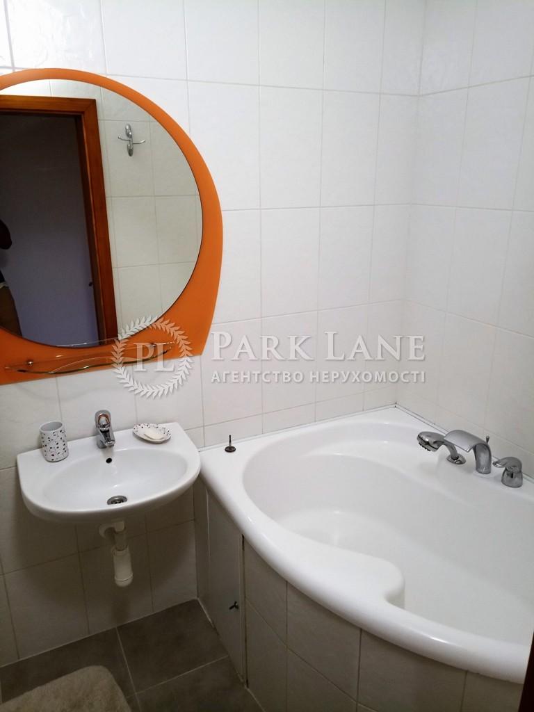 Квартира Артилерійський пров., 7а, Київ, R-28062 - Фото 6