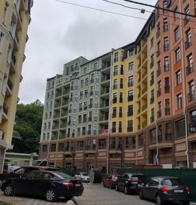 Квартира N-22041, Дегтярна, 20, Київ - Фото 1