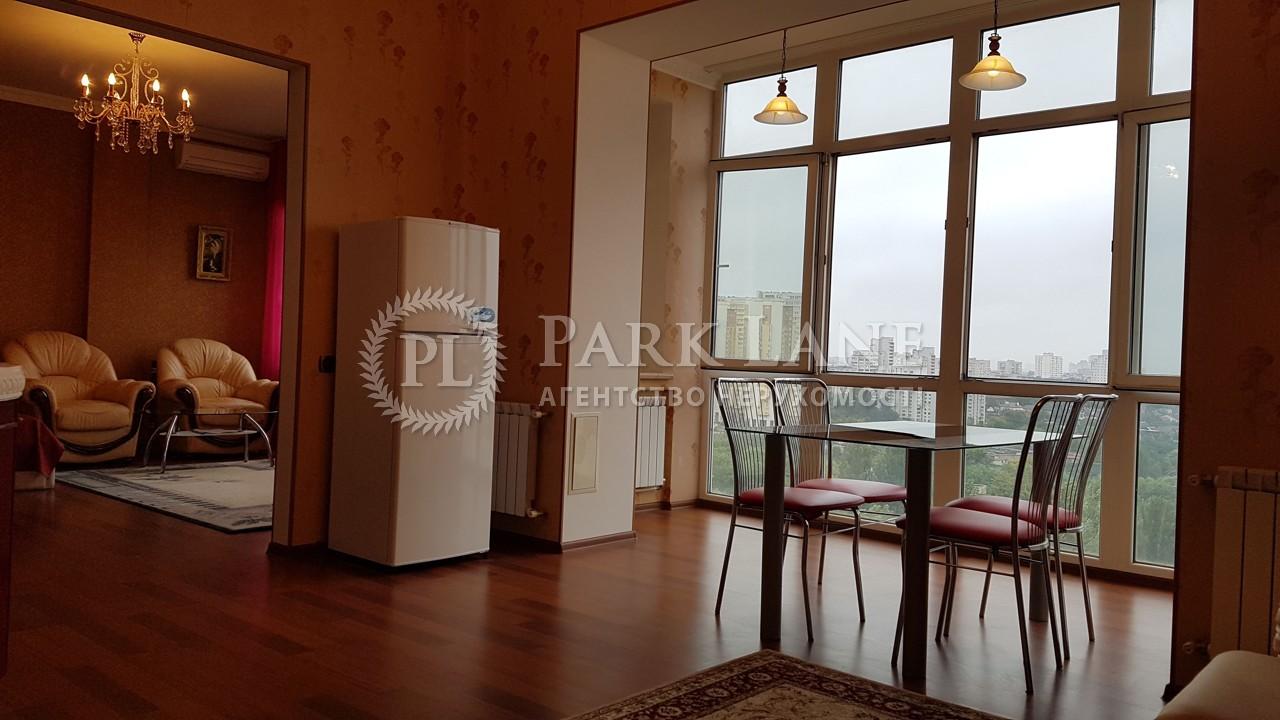 Квартира вул. Народного Ополчення, 7, Київ, Z-815718 - Фото 6